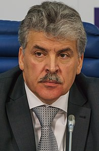 Pavel_Grudinin_Moscow_asv2018-01_(cropped).jpg