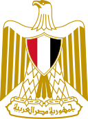 128px-Coat_of_arms_of_Egypt_(Official).svg.png
