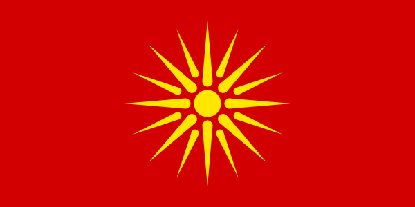 600px-Flag_of_the_Republic_of_Macedonia_1992-1995.svg.png